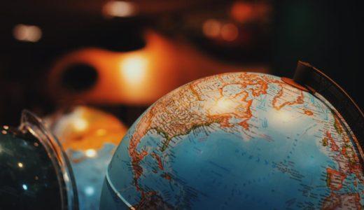起業アイデアの見つけ方【ポイントは差別化 + グローバルな視点】