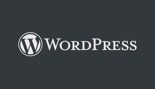 初心者のための「WordPress(ワードプレス)ブログの作り方」【26枚の画像つきで説明】