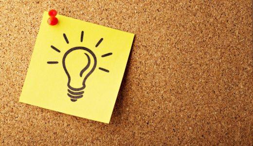 起業ネタ(アイデア)の見つけ方【2つの軸で考える】