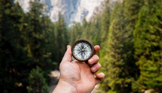 起業家が教える人生の目標の見つけ方とは【目標のない人生はつまらない】