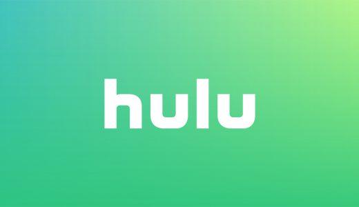 「Hulu」と提携できるアフィリエイトASP一覧【最も報酬額の高いおすすめASPは?】