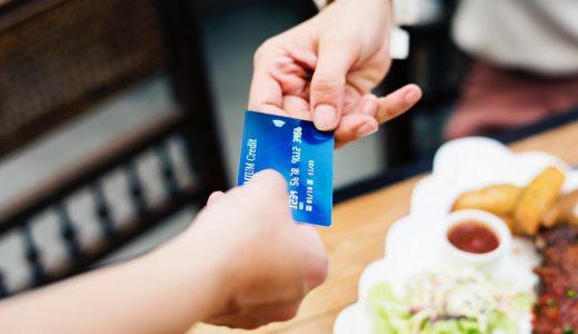 起業したいサラリーマンがクレジットカードを複数作るべき理由【おすすめ無料クレカ4選】