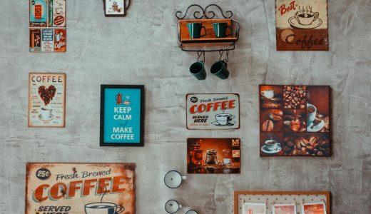 カフェ開業の9ステップ【現役カフェオーナーがカフェ開業方法を語ります】