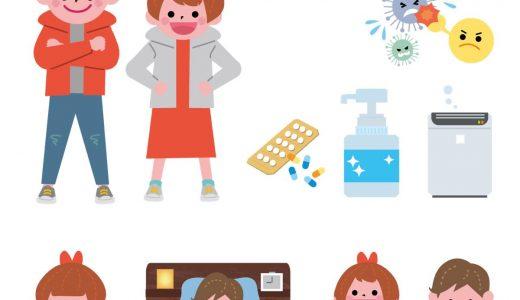 筋トレ始めて風邪を引くようになった僕が、風邪を引かないためにした6つの予防法