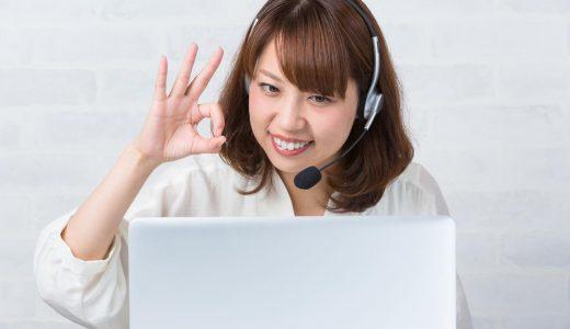 オンライン英会話は本当に効果あるの?オンライン英会話はアウトプットの場として利用すると非常に効果的です