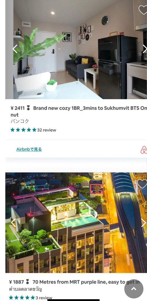 airbnb-photo1