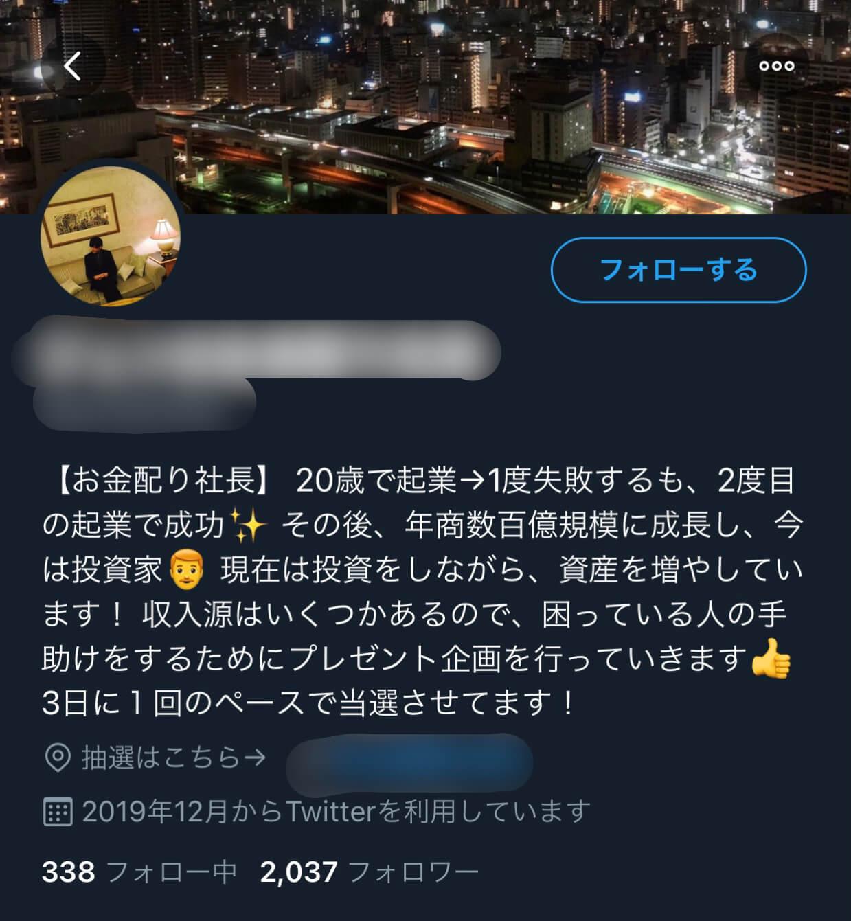 netbusiness-twitter