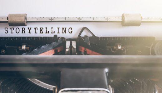 netbusiness-writing-experiences