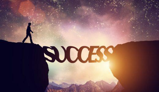 【暴露】20代のネットビジネス成功者が急増している3つの理由